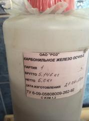 Железо карбонильное особо чистое ОСЧ 13-2