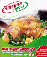 """Baking bags TM """"Minuta Dela"""", 3pcs"""