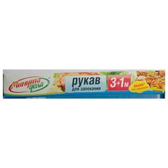 """Рукав для запекания ТМ """"Минута Дела"""" в"""