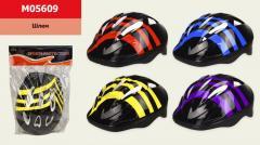 Защита M05609 (50 шт) шлем, 4 цвета, размер шлема