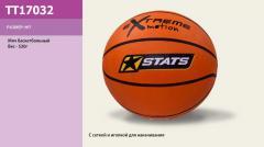 Мяч баскетбольный TT17032 (30шт) №7, ...