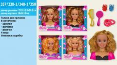Голова куклы 357|338-1|348-1|358-3 (1532583-4-5-7)