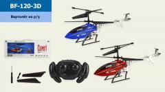 Вертолет на р|у BF-120-3D (36шт|2) гироскоп,...
