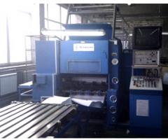 Printing machines Giebeler R860