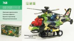 Вертолет 768 (96шт|2) батар., свет.,  звук.,...