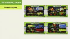 Трактор 666-1|60B|60C|70A|70B(1840469|70|71|7