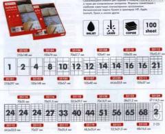 Labels self-adhesive Uni Labels