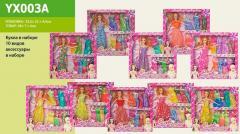 Кукла YX003A (48шт|2) 10 видов,  набор...