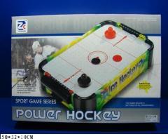 """Хоккей """"воздушный"""" ZC3001A (8шт) от сети,  в..."""