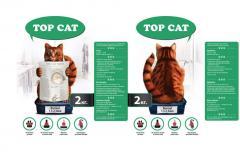 TORAHS cat litter of SAT normal