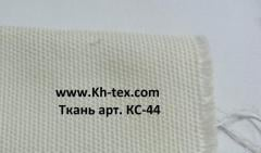 Ткань фильтровальная полипропиленовая КС-44