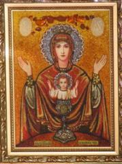 Icon from amber of Neupivayemaya the Bowl