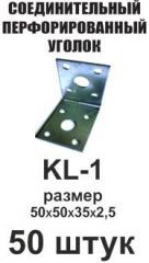 Fixing corner of KL 1