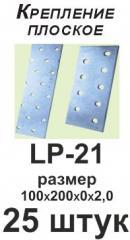 Пластина перфорированная LP 21