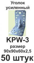 Corner the strengthened KPW-3