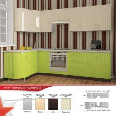 Кухня угловая кухня High glos 1500 на 2800 мм