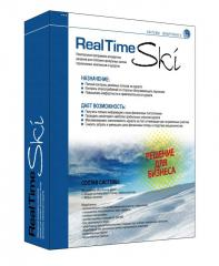 "Hardware and software system of ""RT-Ski"