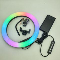 Кольцевая Лампа RGB-260