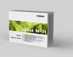Joint N-11 (Джоинт Н-11) - капсулы для...