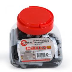 Мини-маркеры перманентные черные,  L= 93мм, ...