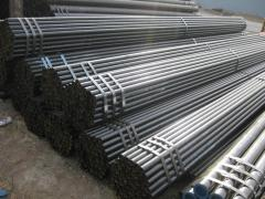 Pipes are steel seamless