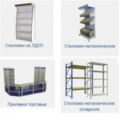 Racks according to the specification of the