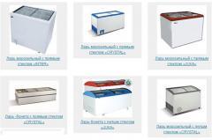 Boneta refrigerating | Tsikl manufacturing