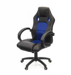 Кресло офисное Анхель, черно-синий, компьютерные кресло на колесах с подлокотниками, PL TILT А-Клас