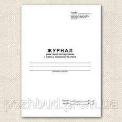 Журнал регистрации инструктажей по пожарной...