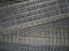 Grid intaking (metal)