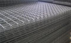 Intaking grid