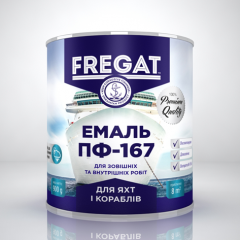 """Эмаль ПФ-167 """"FREGAT"""" бирюзовый"""