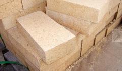 Brick oven shamotny Shamotny brick Brick