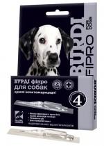 Burdi Fipro for Dogs
