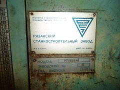 DIP300 RMTs lathe of 8000 mm
