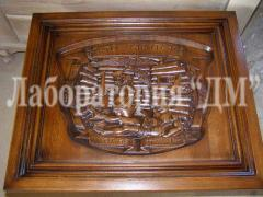 Pictures are carved, souvenir on bathing subject,