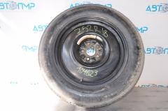 Запасное колесо докатка Nissan Murano z52...