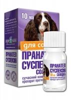 Antigelmintik for puppies, veterinary
