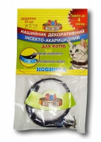 Collar decorative insekto-acaricide for cats
