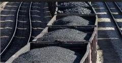 Угли, уголь марки АШ. Уголь энергетический. Угли