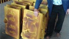 Shaped Kharkiv iron casting (Ukraine) Donetsk,
