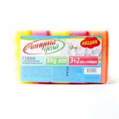 "Kitchen sponges TM ""Minute Dela"" King"