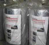 Покрытия теплоизоляционные листовые, материал