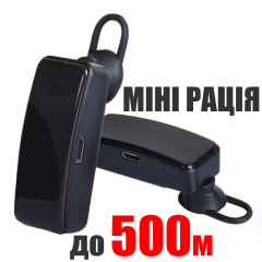 Рация мини в виде ушной гарнитуры Wurui E1, ...