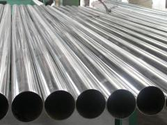 AMG, AD31, ADO aluminum the pro-thinned-out pipe,