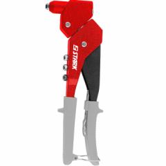 Заклепочный ключ Stark 285 мм (521000112)