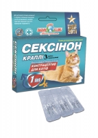 Contraceptives, Seksinon of a drop for cats,