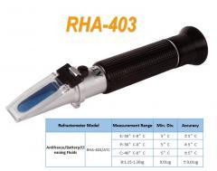 Рефрактометр RHA-403/ATC для пропиленгликоля,