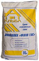 Шпаклівка FINISH GIPS (20кг)