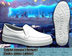 Туфли повара. Кожанные, белого цвета.